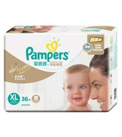 ex lge diapers