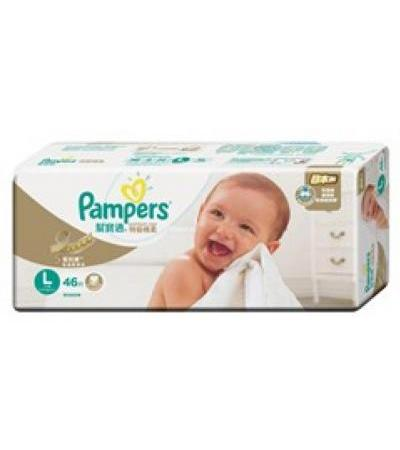 lge diapers.