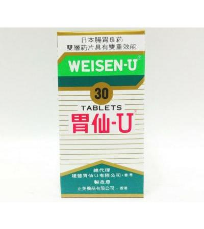 Weisen-U 胃仙U Double Action Stomach Remedy JAPAN 30 tablets